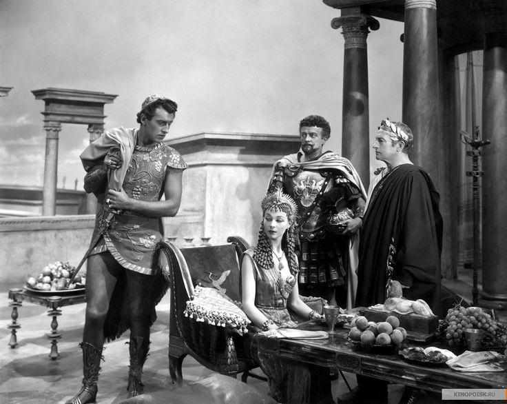Caesar and Cleopatra, 1945 режиссерГэбриел Паскаль художникДжон Брайан, Оливер Мессель Оскар 1947, Лучшая работа художника (цветные фильмы)