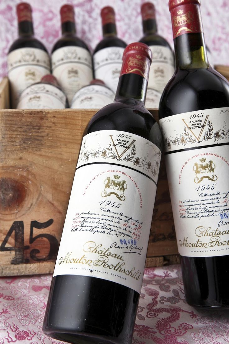 GOURMET FOOD - LEGENDARY WINES -         Chateau Mouton Rothschild 1945...