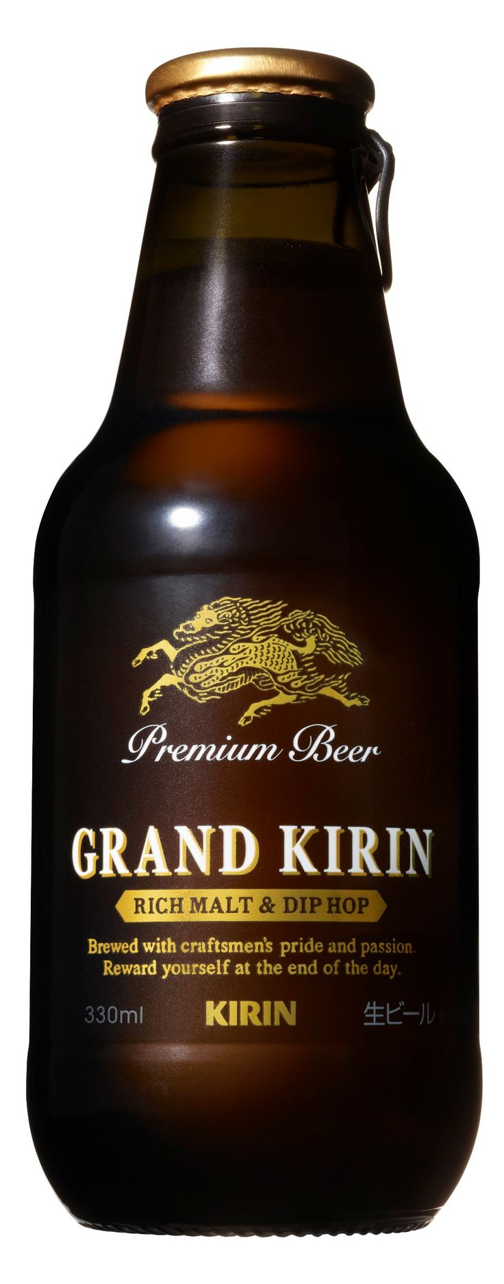 "the 'chug'a'mug lives! ""Premium Beer「GRAND KIRIN グランド・キリン」RICH MALT & DIP HOP"" by KIRIN キリン"