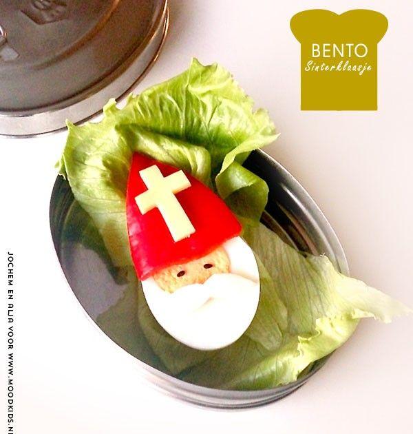Met deze tip van Sint, maak je 'n easy Bento Sint voor je kind. Trek de koelkast open, je hoeft waarschijnlijk niks te kopen. In die ene koelkastla, ligt vast nog wel een paprika. Nu alleen een half ei, en je maakt je kind weer blij. Alleen het kruis nog op de mijter van klaas... #sinterklaas