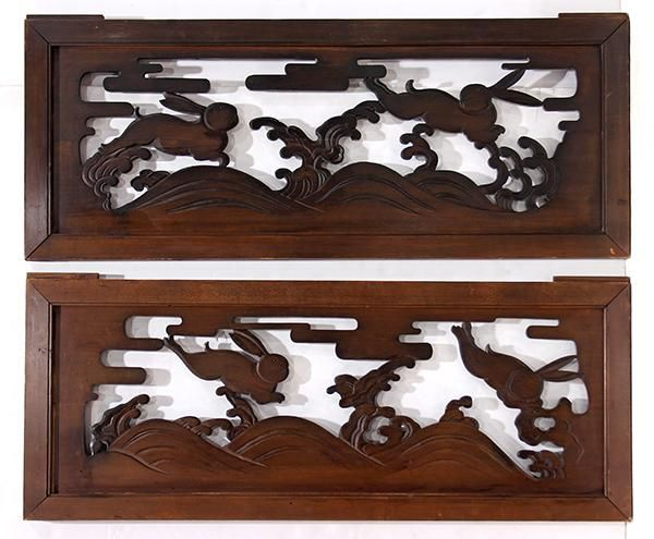 "Pair of Japanese architectural wood panels, possibly ranma, open work with two hares jumping over the wave, approx.  50""l x 20.25"" w"