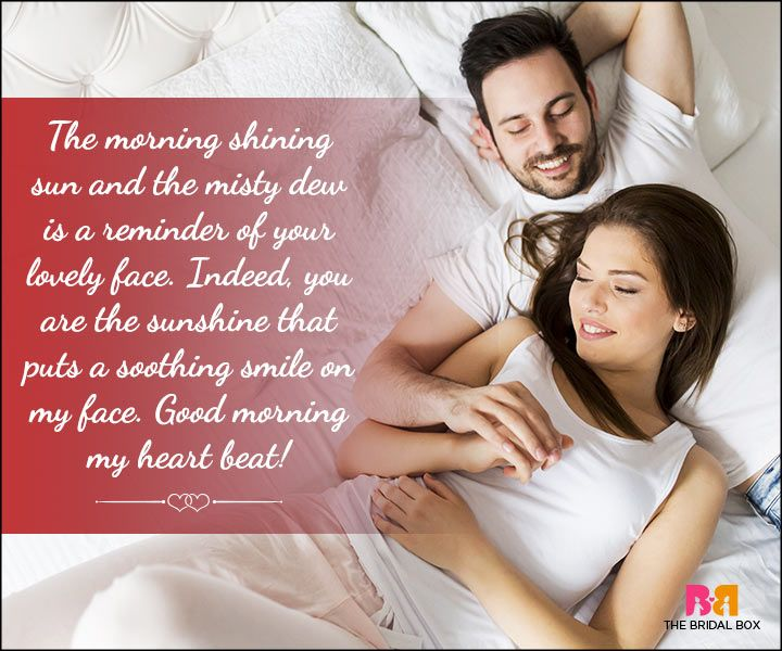 Good Morning Love Quotes For Him The Sweetest 14 Morning Love