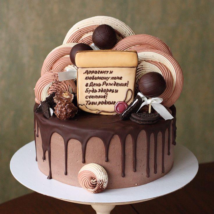 торт для папы на день рождения фото балтийском