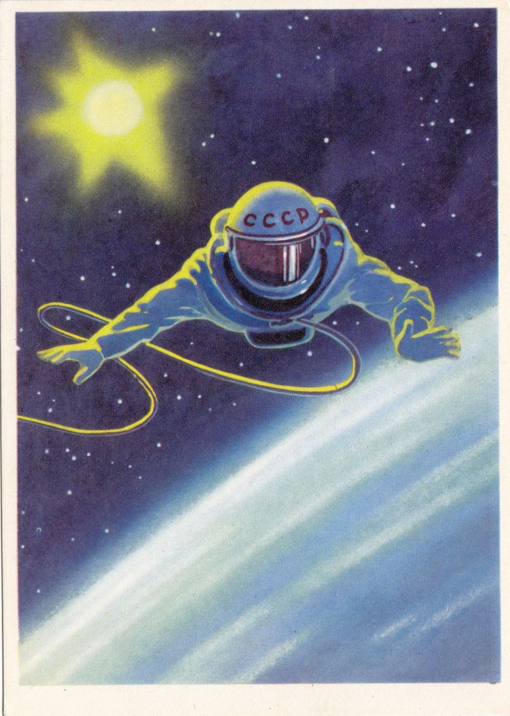 Self-portrait by cosmonaut Alexey Leonov, 1966