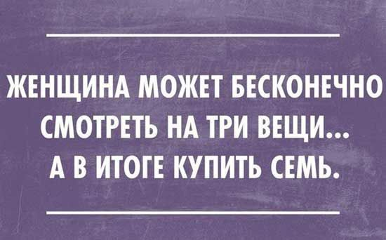 http://smejsa.ru/wp-content/uploads/2014/08/klassnye_shutki.jpg