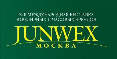 Introduced in 2005, JUNWEX Moscow is one of Russia's fast-growing trade fairs, which promotes international jewellery brands and goods for export. Supported by the Russian Jewellery Trade Club, this event draws buyers from Russia and European and Asian countries.