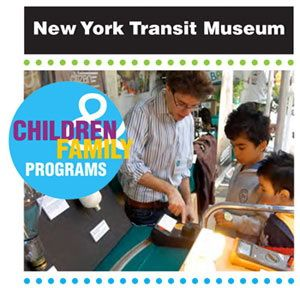 1000 images about kid friendly activities in nyc on for Nyc kids activities today