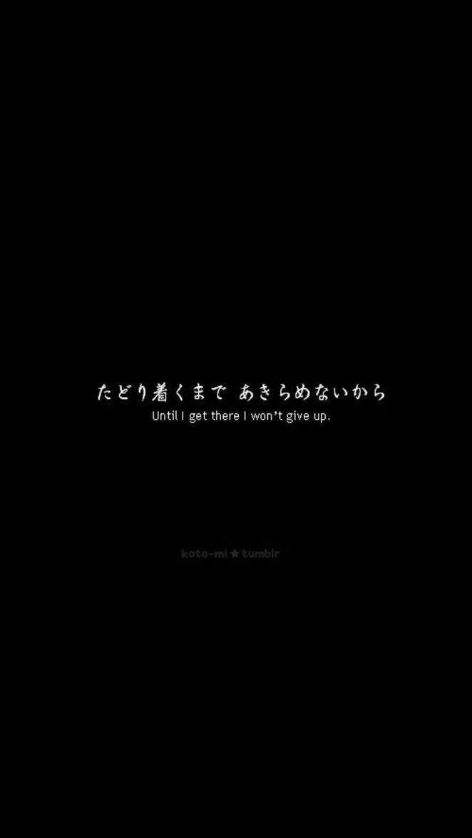 30 Free I Love You 3000 Iphone Wallpaper Japanese Quotes Words Wallpaper Quote Aesthetic Best of sad quotes wallpaper for iphone
