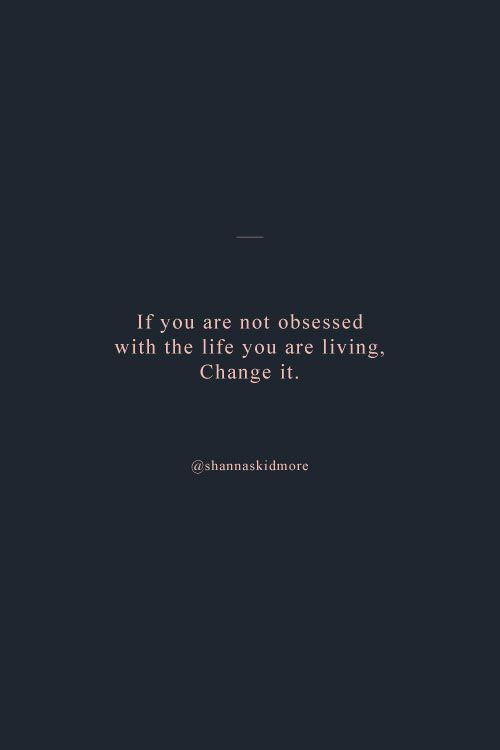 obsessed-shanna-skidmore-quote.jpg