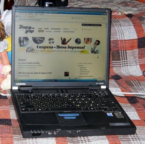 Ноутбук Compaq EVO N600 C.