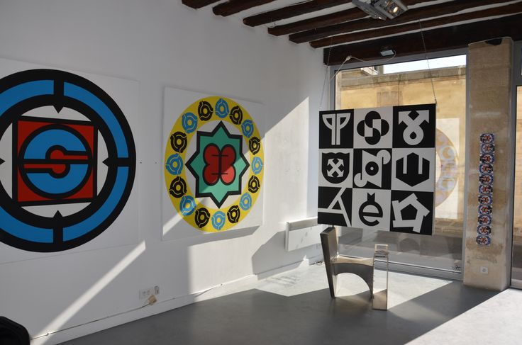 « MANDALA – WATY (1956-2012) » From 5 to 30 September 2015, the Gallery Intuiti Paris presents an exhibition devoted to French artist Philippe WATY (1956-2012). Close to geometric abstraction since the 80's, Waty, a total pop artist with tastes for the esoteric and influence from daily logos, sought to marry the timelessness of shape and contemporaneity of color throughout his life.