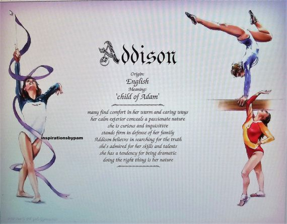 First Name Meaning Art Print Addison Name Meaning English