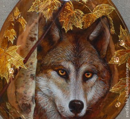 У Волка Глаза Осенние... - коричневый,лаковая миниатюра,лаконичное украшение