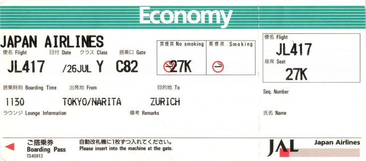 Our pretend boarding pass