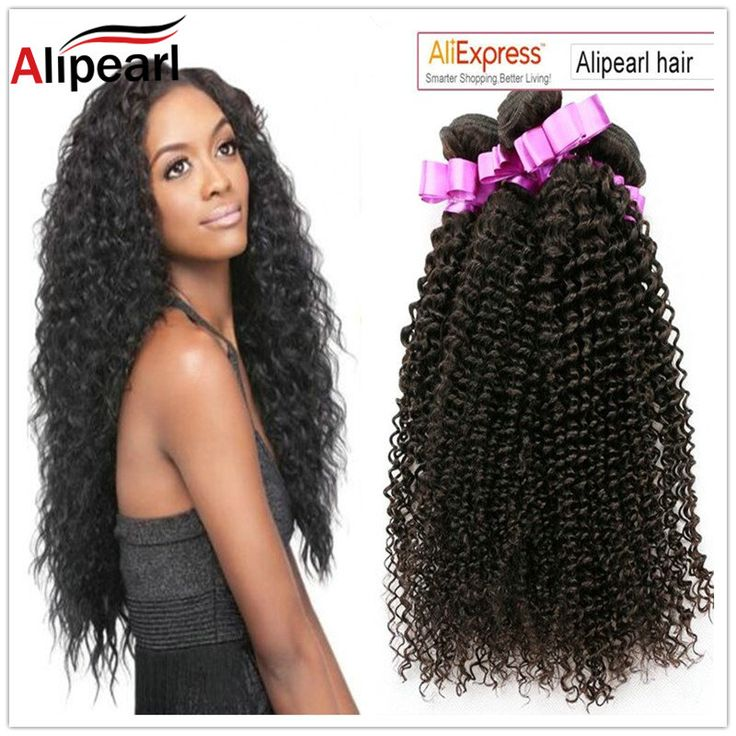 Top Beauty Rosa Hair Products Kinky Curly Virgin Hair Natural Color 4 Bundles West Kiss Curly Human Hair Extensions FreeShipping