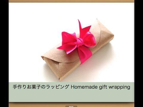 おしゃれお菓子の手作りラッピング DIY Gift Wrapping - YouTube
