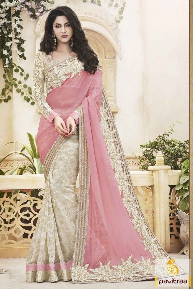 Shop the latest new arrival online light pink and beige net saree for wedding wear with discount offer. The fashionable chiffon saree with embroidered patch border is beautified to purchase online with Diwali season special discount deal online. #saree, #designersaree more: http://www.pavitraa.in/store/designer-collection/