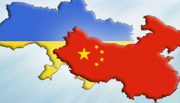 #world #news  China state corporation to reconstruct transport infrastructure facilities in Kyiv city  #FreeKlyh #FreeKostenko