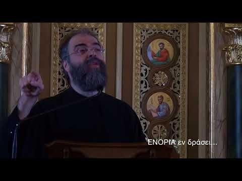 Ο ΧΡΙΣΤΟΣ ΕΙΝΑΙ ΖΩΗ -Π. ΑΝΔΡΕΑ ΚΟΝΑΝΟΥ
