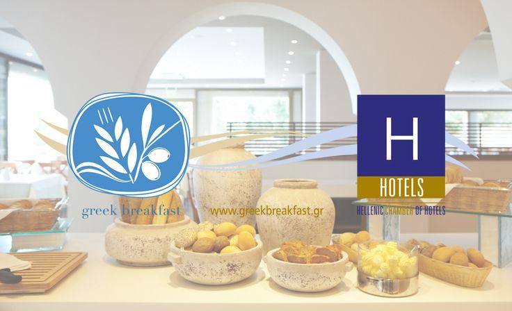 MarBella Corfu is now a member of Greek Breakfast. Enjoy delicious choices, in all our restaurants or in your room! #marbellacorfu #breakfast #greekbreakfast #award #greek #hotel #greekhotel