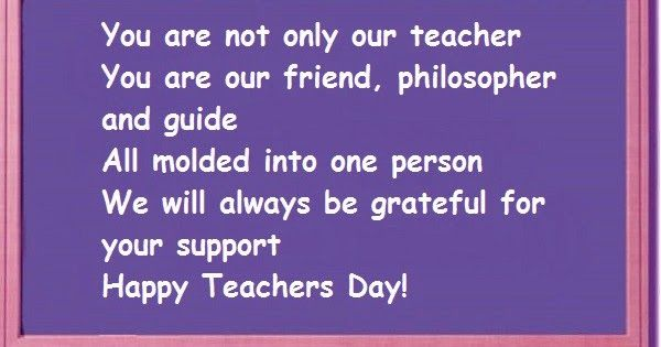 [2016] Happy Teachers Day Quotes in Hindi, English, Marathi for Teachers