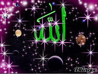 DesertRose,;,Allah Jalla jalaluh gif,;, الله,;,