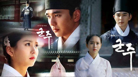 Au 18e siècle, le prince héritier Lee Sun (Yoo Seung Ho)  se bat contre l'organisation Pyunsoo hwe qui a accumulé pouvoir et richesse en privatisant l'eau de Joseon. Le prince héritier devient le seul espoir pour le peuple qui souffre. Avec l'aide de Ga Eun (Kim So Hyun), la femme qu'il aime, le prince Lee Sun va surmonter l'adversité et devenir un bon dirigeant.