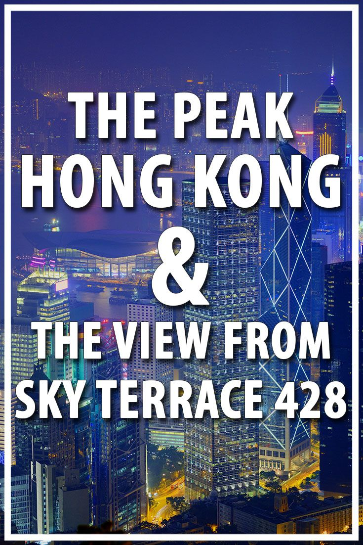 For that magic, iconic view of Hong Kong's skyline, most people head to The Peak. Found up in the mountains, it has almost become a rite of passage for travellers and tourists to take the historical tram up to the top and see Hong Kong from a different perspective.