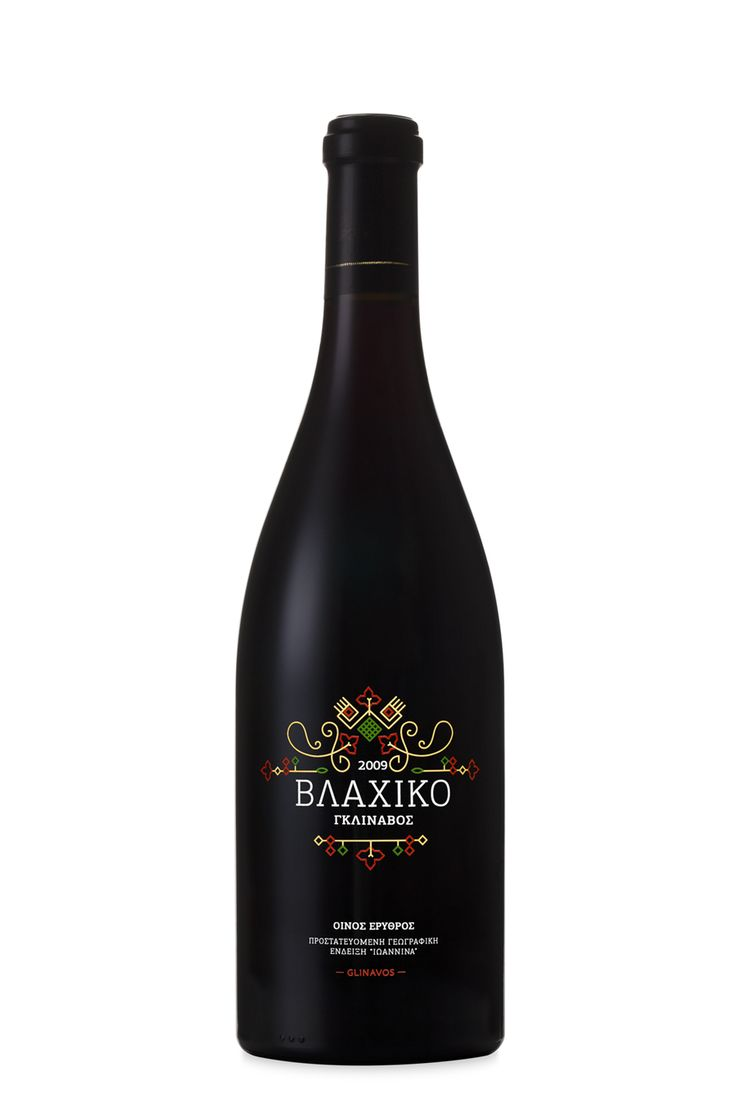 Vlahiko - A rare label made from the indigenous varieties of Ioannina, Vlahiko & Bekari!! Ideal to pair dishes with game and red sauces.