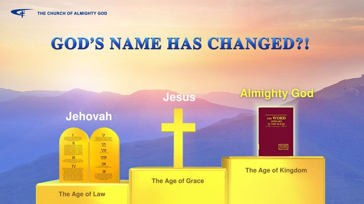 """Do You Know 