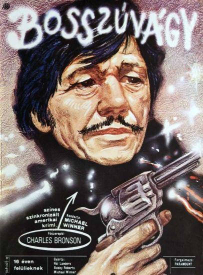 original vintage movie poster hungary 1979s Death Wish