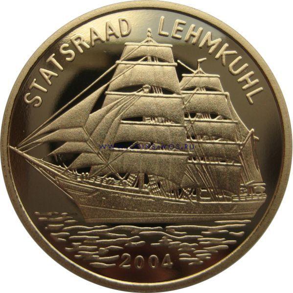 Северная Корея  Норвежский парусный корабль «Министр Лемкуль»  20 вон 2004 г. Пруф