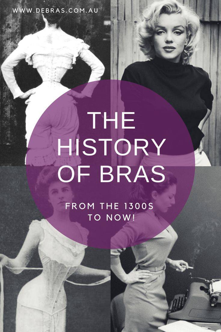 The history of bras, after 700 years of evolution! www.debras.com.au