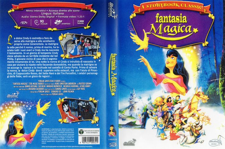 Fantasia magica (The magic riddle, 1991) Dvd cover ITA (3204x2130)