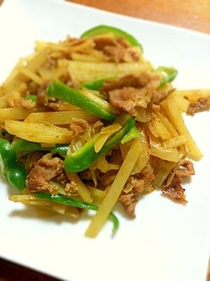 「ポテトと豚肉のカレー炒め」野菜をいっぱい食べましょう!【楽天レシピ】