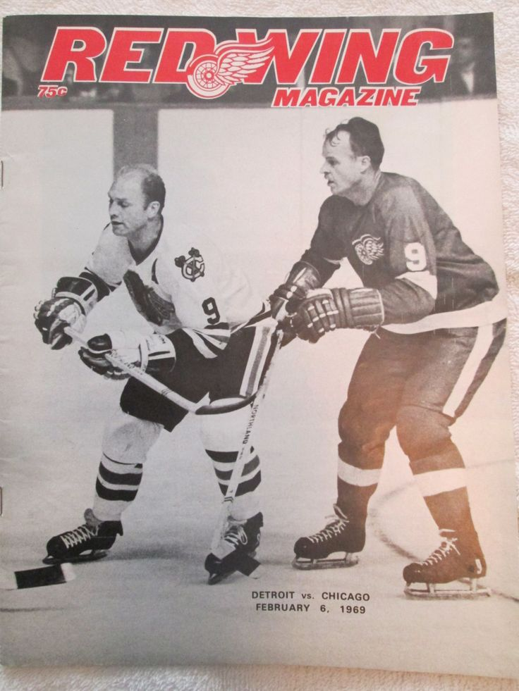3 Red WIngs Magazine Hockey Programs 19691970 by