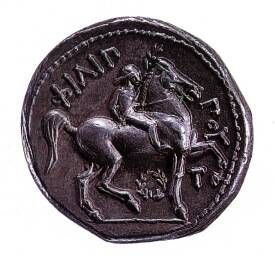 Ancient Olympics - Macedonian Coin - Filippos king of the ancient Greek kingdom of macedonia.  In ancient times only true Greeks could compete in the Olympic games