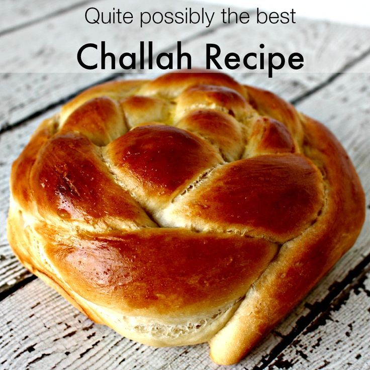 Great The Best Challah Recipe - Page 2 of 2 - Princess Pinky Girl, ,