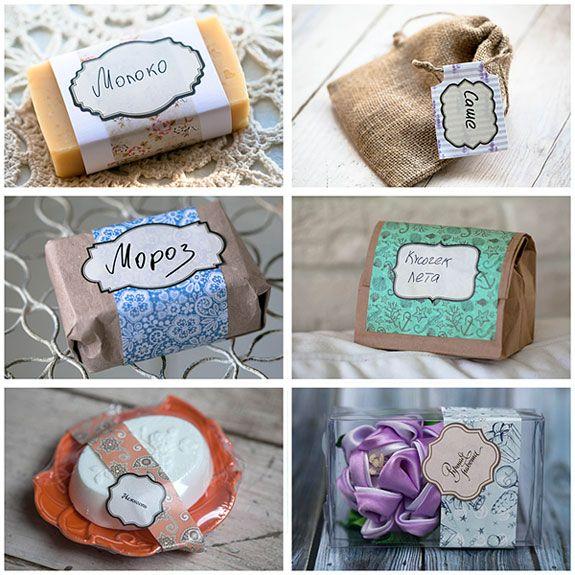 """Упаковка для мыла - подарочная упаковка в магазинчике """"Мамы мыла"""""""
