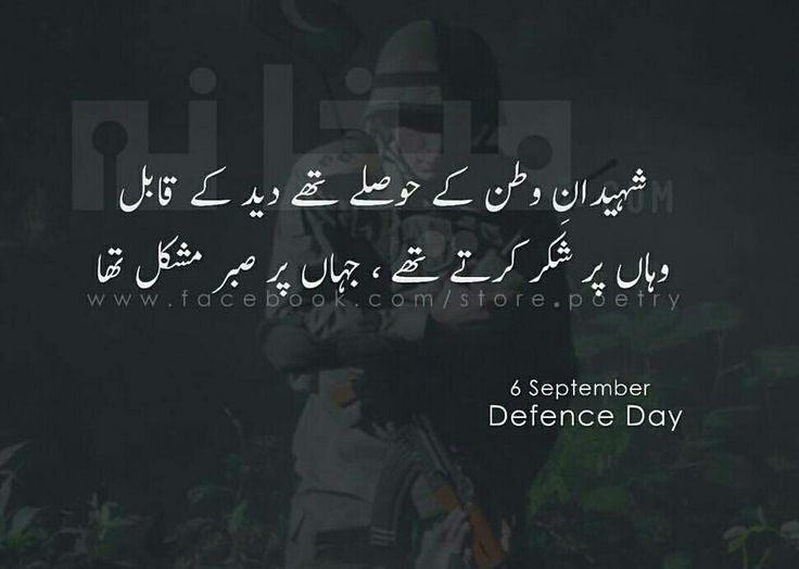 Salute to Pakistan army...so this is my PAKISTAN ARMY EVILS!!... Pakistan zindabad.. THERE IS NO POWER ON EARTH THAT CAN UNDO PAKISTAN.  INSHAALLAH