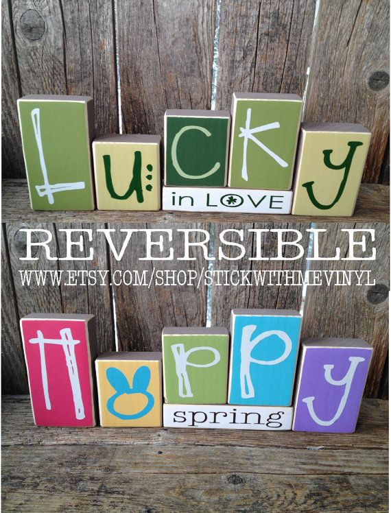 REVERSIBLE lucky in love/ hoppy spring holiday block wood set family home decor easter st patricks
