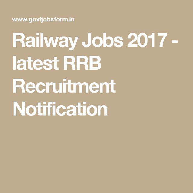 Railway Jobs 2017 - latest RRB Recruitment Notification