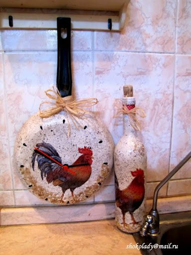.Rooster Fry Pan