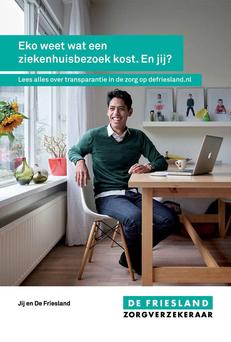 Deze campagne met gewone mensen uit de regio spreekt mij erg aan. Het laat zien dat De Friesland betrokken is bij de regio en weet wat er speelt. Ik wil bijvoorbeeld graag weten wat een ziekenhuisbezoek me kost en waar mijn premiegeld naar toe gaat. De Friesland geeft mij direct inzicht en werkt transparant. Ook gebruik ik veel apps die mijn leven makkelijker maken. De Friesland heeft een Declaratie App en via Mijn de Friesland heb ik inzage in mijn persoonlijke gegevens, erg prettig.