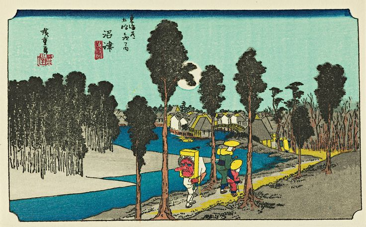 Masterpiece Art - Namazu - 53 Stations of Tokaido, $23.00 (http://www.masterpieceart.com.au/namazu-53-stations-of-tokaido/)