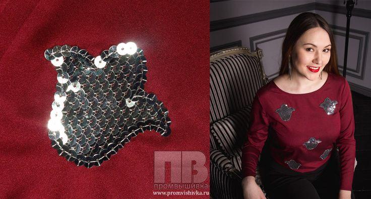 Украшение одежды с помощью пайеток, вышивка для Adele Khadieva