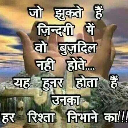 41 best hindi shayari images on Pinterest