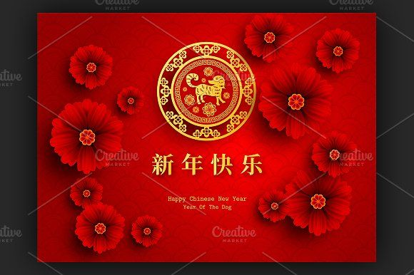 2018 chinese new year card greeting card template chinese characters and paper cutting