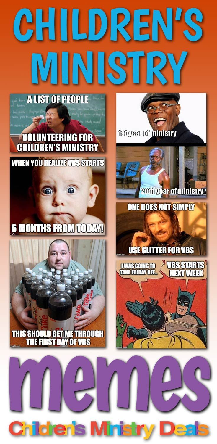 Children's Ministry Memes | Best Children's Ministry Ideas | Youth