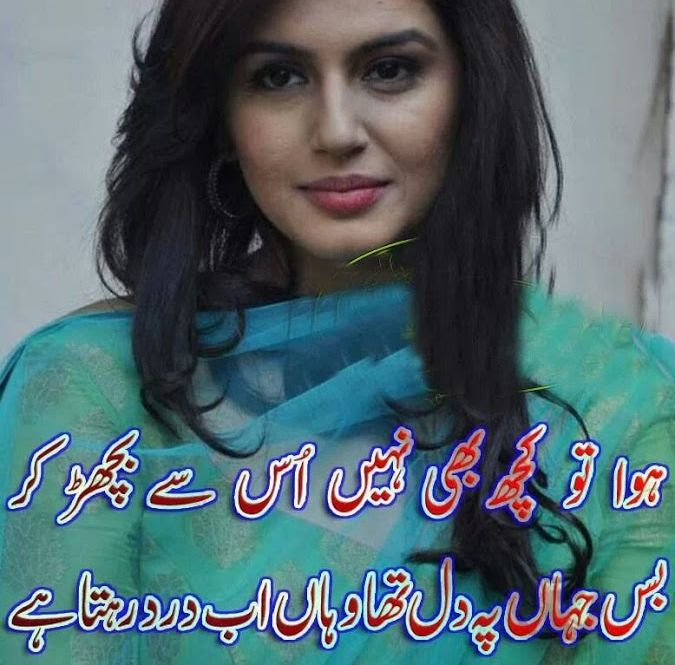 1000+ Images About Urdu Shayari On Pinterest